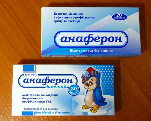 таблетки для профілактики від глистів